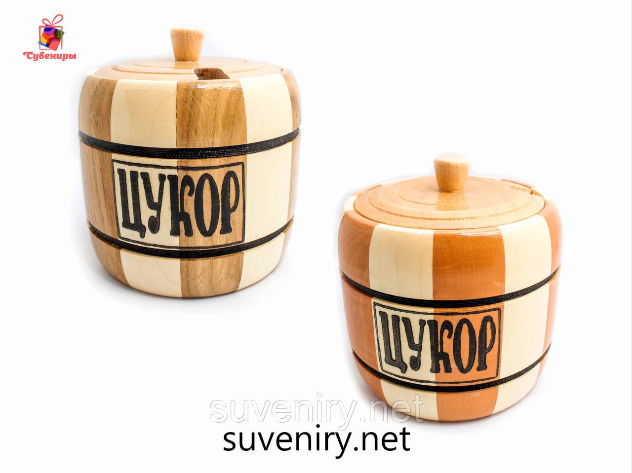 Дерев'яна баночка для цукру хороша якість