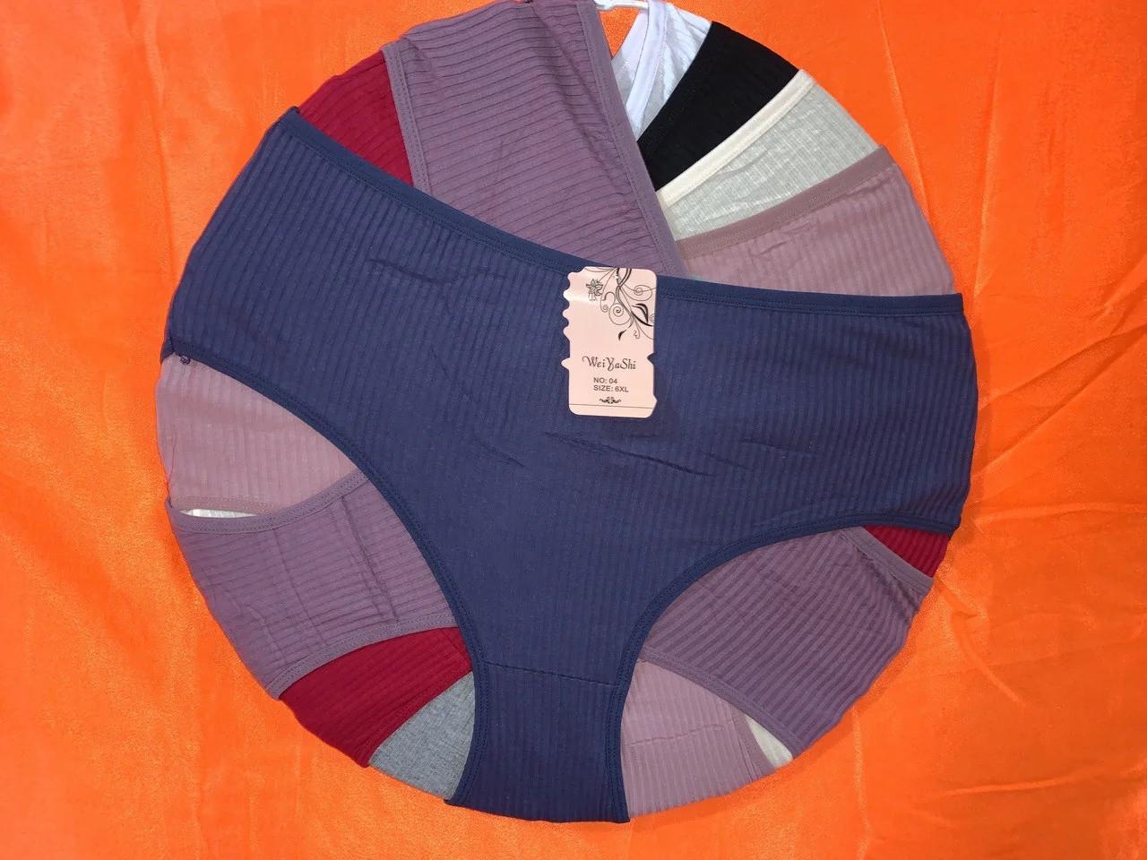Женские трусики батал Р.р 52-56 один цвет в упаковке