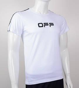 Футболка мужская Off-White (0908м), Белый