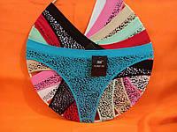 Женские трусики бикини бесшовные Р.р 48 один цвет в упаковке