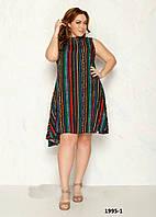Стильное молодежное женское платье размер 48-52