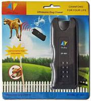 Ультразвуковой отпугиватель собак с фонариком ZF-851