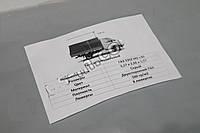 """Тент Газель стандартный 3.17м 2-х сторонний усиленный 8 отверстий увеличенная высота +30 см серый (""""БелТЕНТ"""")"""