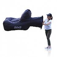 Надувное кресло лежак  AirPuff для отдыха на природе и пляже (Black), фото 4
