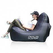 Надувное кресло лежак  AirPuff для отдыха на природе и пляже (Black), фото 2