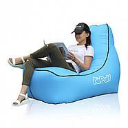 Надувний ламзак AirPuff, крісло-лежак для відпочинку на природі і пляжі (Blue), фото 4