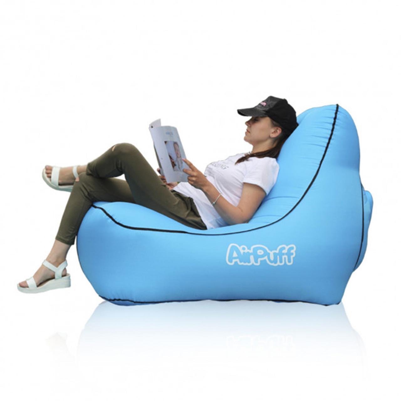 Надувной кресло лежак AirPuff,  для отдыха на природе и пляже (Blue)