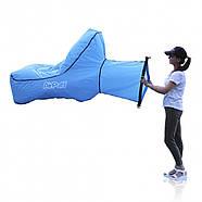 Надувний ламзак AirPuff, крісло-лежак для відпочинку на природі і пляжі (Blue), фото 3