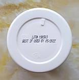 Гель з маслом чайного дерева Альтера Холдинг Формула Здоров'я Б'юті формула, фото 3