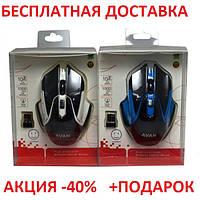 Мышь компьютерная AVAN беспроводная + радио Blister case USB Wireless mouse 1000 dpi