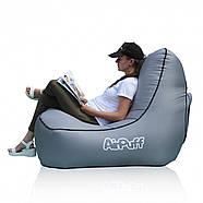 Надувное переносное кресло AirPuff для отдыха (Silver), фото 3