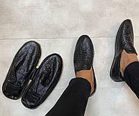 Мужские мокасины Gucci H0661 черные