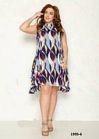 Платье стильное молодежное женское  фото размер 48-52