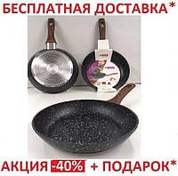 Сковорода с мраморным покрытием Ø26. Benson BN-525