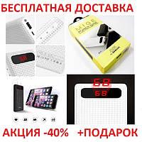 Power Bank HOCO 20000Ah Mige B20A картон Портативная батарея Внешний аккумулятор зарядний пристрій
