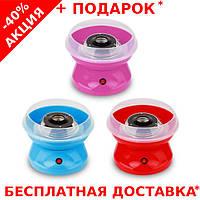 Аппарат для приготовления сладкой сахарной ваты Cotton Candy Maker 2434460