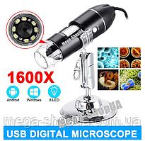 Микроскоп электронный цифровой USB 1600Х для телефона смартфона ноутбука ПК пайки. Цифровий USB мікроскоп NM62