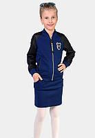 Стильный и практичный костюм из трикотажного волокна  из бомбера и юбки для девочки