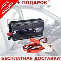 Автомобильный преобразователь напряжения 12/220V 1500W для альтернативного питания электроники