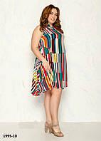 Красивое женское летнее модное  платье размер 48-52
