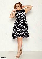Платье красивое летнее легкое интернет магазин размер 48-52