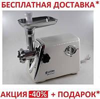 Мясорубка Sayona SZJ-382 (3000 Вт)