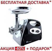Мясорубка Domotec MS-2019 (2400 Вт)