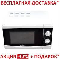 Микроволновая печь Domotec MS-5331 объем 20L 700 Вт
