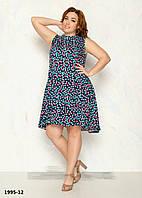 Молодежное летнее модное  платье размер 48-52