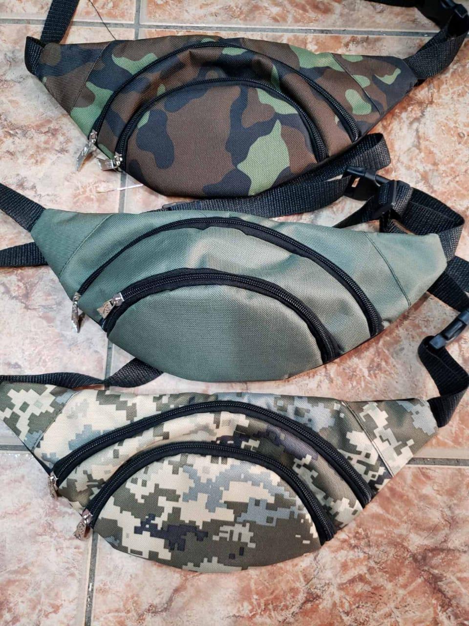 """Поясная сумка, бананка, сумка на пояс  """"Камуфляж"""" размер 32х14х5"""