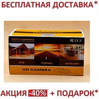 Камера CAMERA CAD 925 AHD 4mp\3.6mm, Аналоговая камера видеонаблюдения, Камера наблюдения с детализацией
