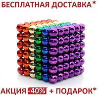 НЕОКУБ NEOCUBE цветной 5мм Originalsize игрушка конструктор магнитные шарики 216 2434460