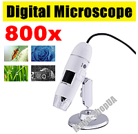 Цифровой USB микроскоп. Digital Microscope 800Х