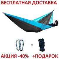 Гамак подвесной туристический двухместный в чехле без перекладины Travel hammock MGM 200*100 2434460