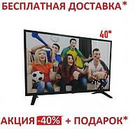"Телевизор  40"" Smart FHD (E40DM2500)Smart + T2 E40DU1100"