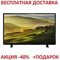"Телевизор 46"" LED TV 4k ultra HD MD 5000 46 inch дюймов SmartTV WiFi LCD Смарт Лед Т2 HDMI"