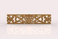 Декор резной горизонтальный 1460 х 330 х 42 из ясеня