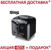 Фритюрница DSP KB1002 (1,5 л / 1400 Вт)