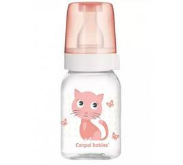 Бутылочка для кормления 120 ml  РОЗОВОГО цвета