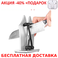 Ножеточка Bavarian Edge Knife Sharpener настольная точилка для ножей