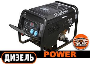 Сварочный генератор 5 кВт Hyundai DHYW 210AC с встроенной инверторной сваркой (Бесплатная доставка по Украине)
