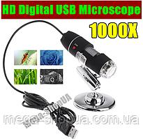 Микроскоп электронный цифровой USB 1000Х для телефона смартфона ноутбука ПК пайки. Цифровий USB мікроскоп VR52