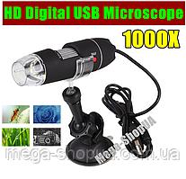 Цифровой микроскоп электронный USB 1000Х для телефона смартфона ноутбука ПК пайки. Цифровий USB мікроскоп KL22