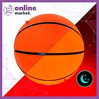Светящийся в темноте мяч с LED подсветкой / Баскетбольный лед мяч / Мячи