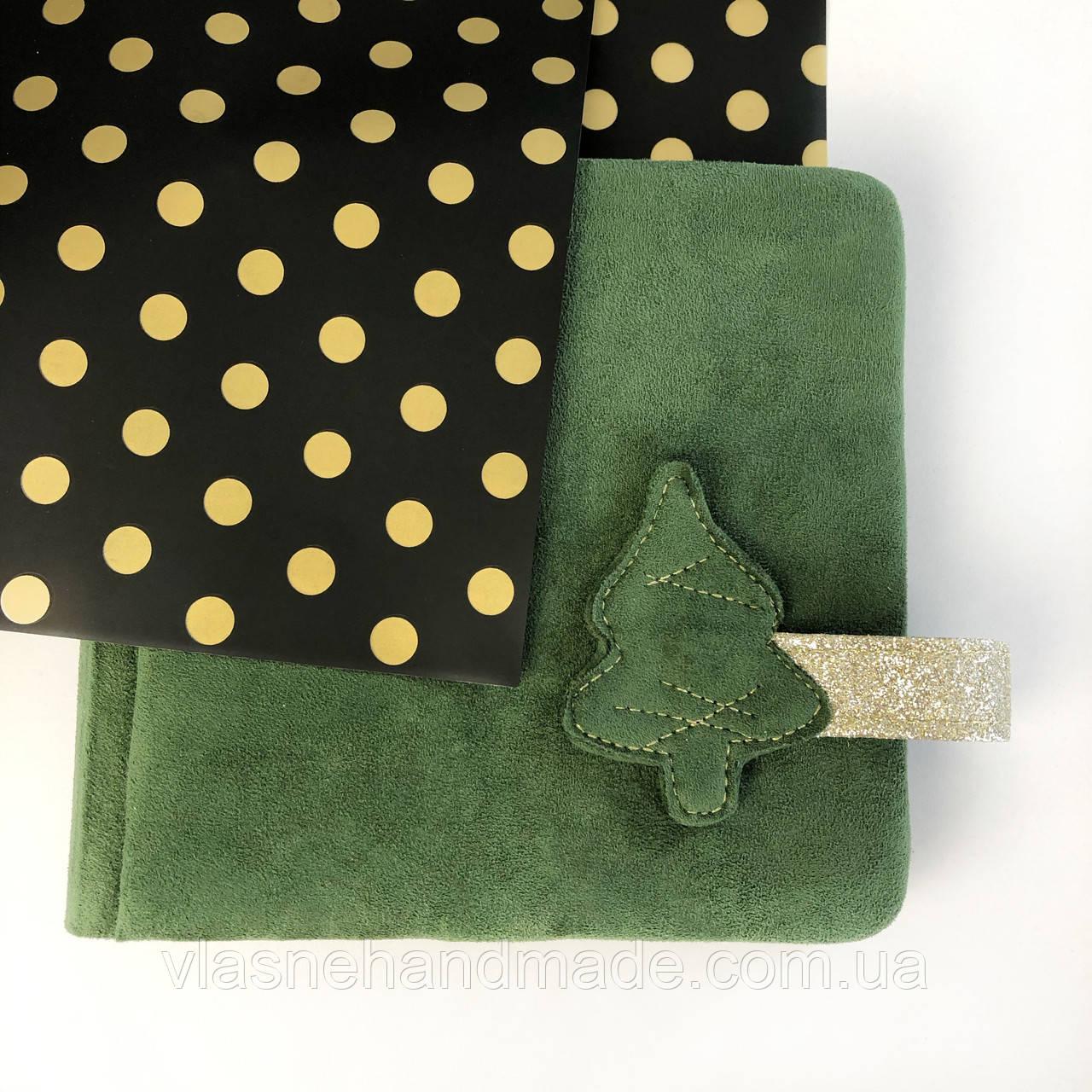 Папір для пакування - чорний в золотисті горошки - 59х58 см.