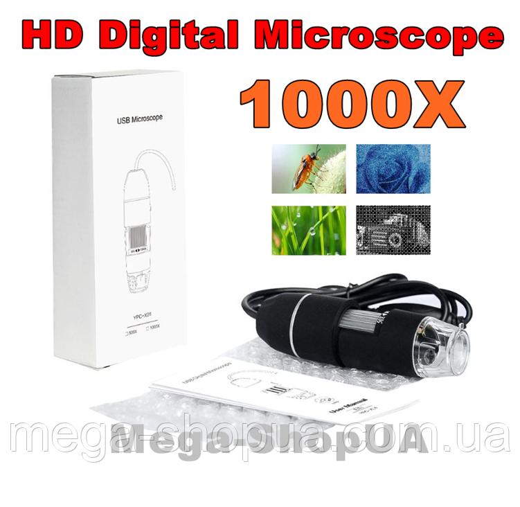 Цифровой USB микроскоп 1000Х Digital Microscope. Электронный микроскоп. Цифровий USB-мікроскоп JK0034W