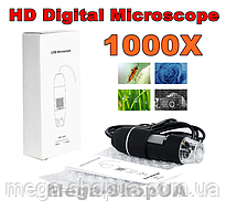 Цифровой микроскоп электронный USB 1000Х для телефона смартфона ноутбука ПК пайки. Цифровий USB мікроскоп JK08