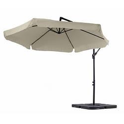 Зонт садовый складной со стойкой диаметром 300см EMPOLI бежевый садовый зонтик