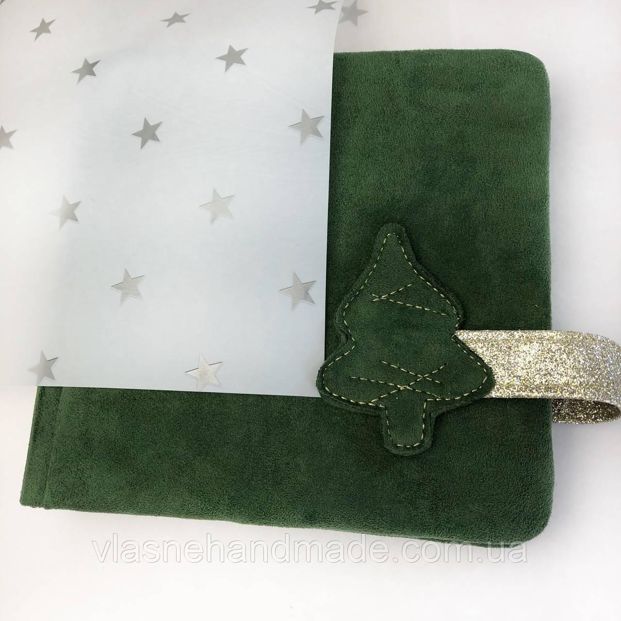 Папір для пакування - білий в срібні зірочки - 59х58 см.