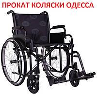 Прокат инвалидной коляски аренда кресла каталка вес до 90кг.  Одесса 0674883498 Татьяна